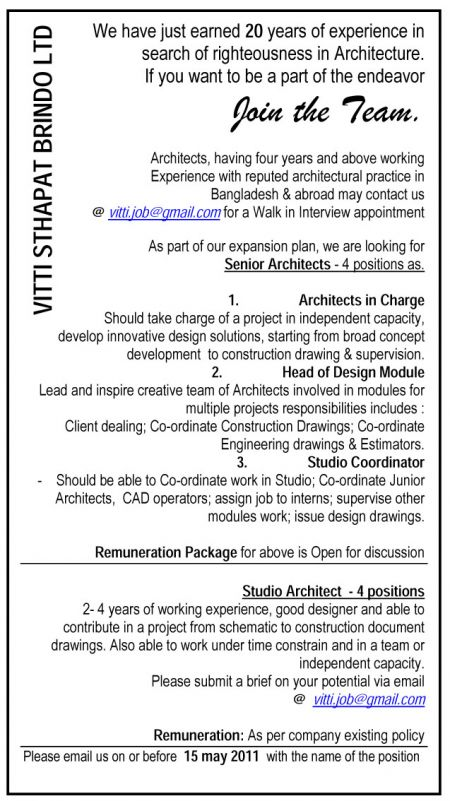 Architects wanted at Vitti Sthapati Brinda Ltd