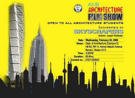 aiub architectural film show skyscrapers by Joseph McMaster