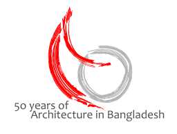 BUET International Seminar 2012 logo