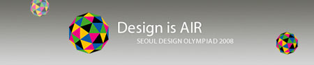 Seoul Design Olympiad 2008 theme logo archsociety