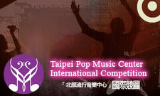Taipei Pop Music Center International Design Competition