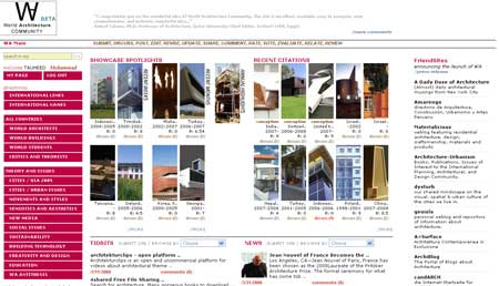 World Architecture Community Screenshot